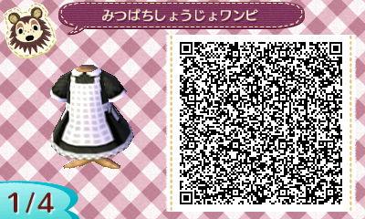 HNI_0053_JPG_20130628221632.jpg