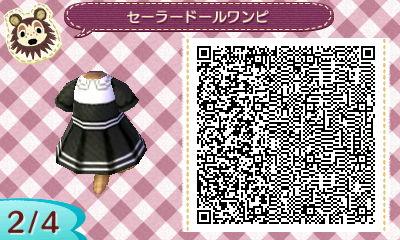 HNI_0057_JPG_20130610201907.jpg