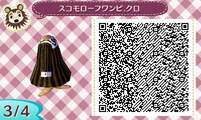 HNI_0062_JPG_20130529224936.jpg