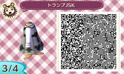 HNI_0078_JPG_2013112313442996c.jpg