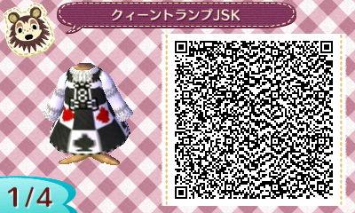 HNI_0087_JPG_20130615225707.jpg