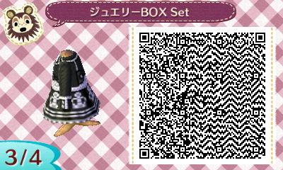 HNI_0087_JPG_20130921225244017.jpg
