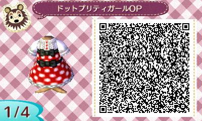 HNI_0088_JPG_20130617173438.jpg