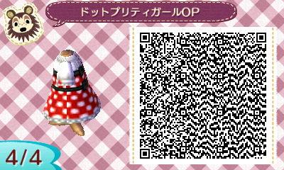 HNI_0091_JPG_20130617173435.jpg
