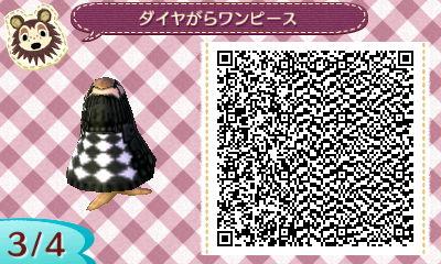 HNI_0094_JPG_20130527183148.jpg