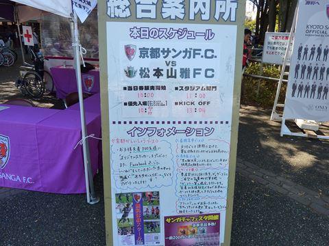20141018_P1180420_R.jpg