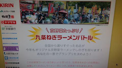 20141101IMAG6076_R.jpg