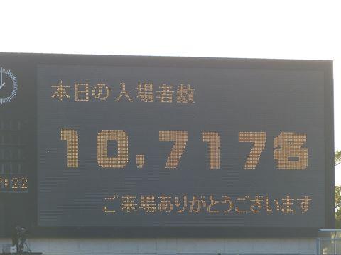 20141123P1100321_R.jpg