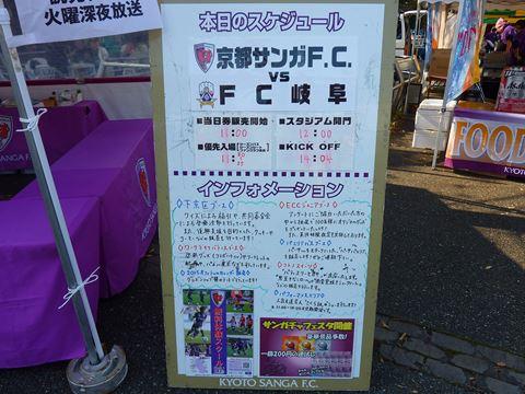 20141123P1180608_R.jpg