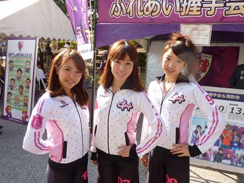 20141123P1180619_R.jpg