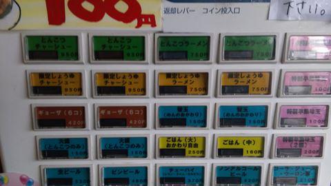 20141130IMAG6589_R.jpg