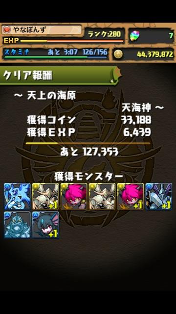 IMG_1072.jpg