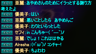 20141029_02.png