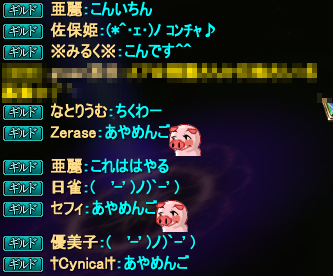 20141029_03.png