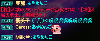 20141029_04.png