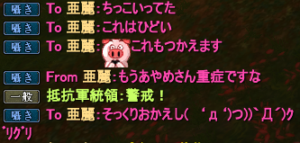 20141029_08.png