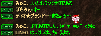 20141101_03.png
