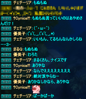 20141106_01.png