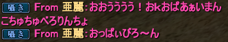 20141106_03.png