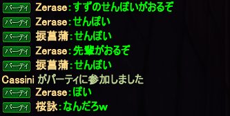 20141111_03.png
