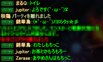 20141111_10.png