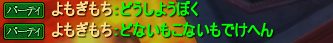 20141111_11.png