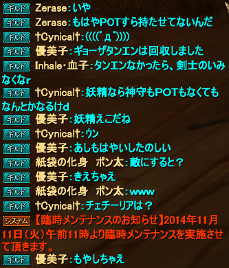 20141114_03.png