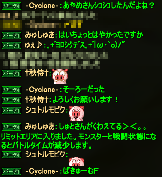 20141114_10.png