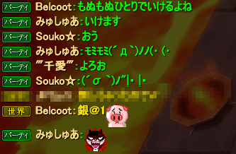 20141119_02.png