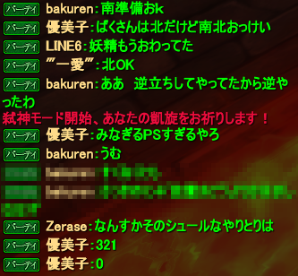 20141119_03.png