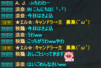 20141122_03.png