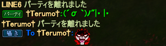 20141122_04.png