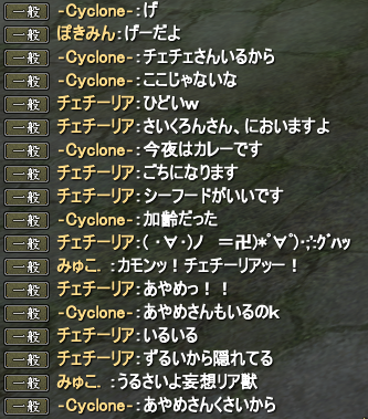 20141124_01.png