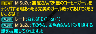 20141124_04.png
