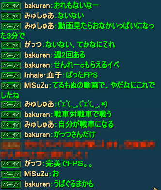 20141205_18.png
