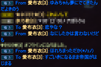 20141209_11.png