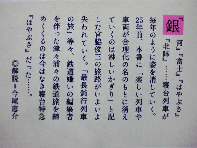 SA3A1124001.jpg