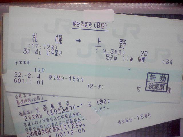 SA3A1131001.jpg