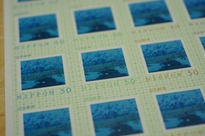 0809切手1