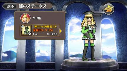 緑アシカ海賊団コス+5