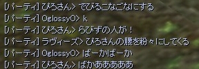2013071902a.jpg