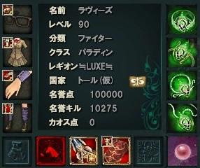 2013091601.jpg
