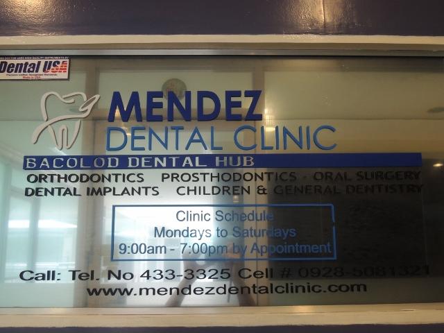 歯医者 (3)