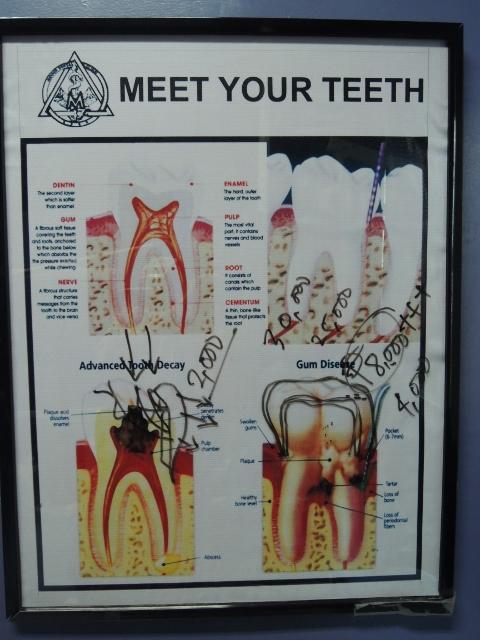 歯医者 (4)