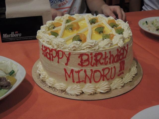 minorus BD (2)