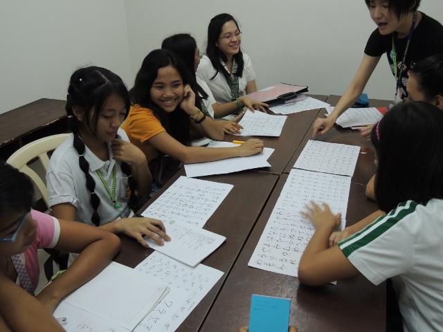 Japanese class (4)