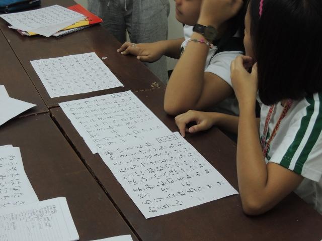 Japanese class (8)