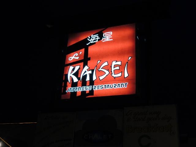 Kaisei (2)