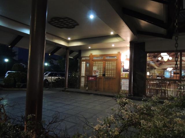 Kaisei (5)