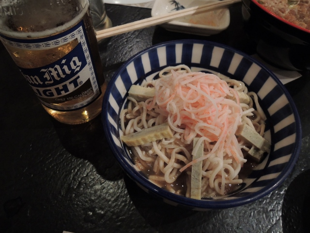 Kaisei (8)